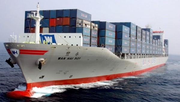 海运条款的规定